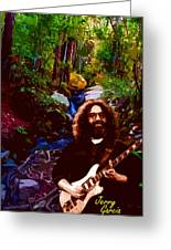 Jerry's Mountain Music 3 Greeting Card