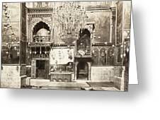 Jerusalem Armenian Church Greeting Card