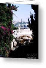 Jerusalem Beautiful Greeting Card