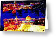 Jerusalem Maala Ve Mata Greeting Card