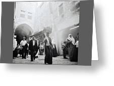 Old City Of Jerusalem Greeting Card