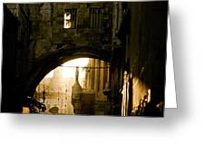 Jerusalem - The Holy City Greeting Card