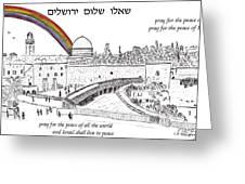 Jerusalem With Rainbow Greeting Card