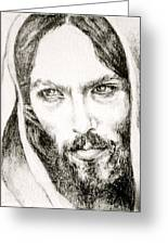 Jeseus Greeting Card