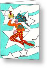 Jester With Cake Greeting Card