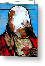 Jesus Abstract Greeting Card