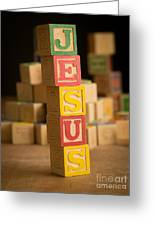 Jesus - Alphabet Blocks Greeting Card