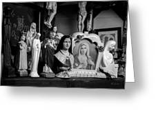 Jesus And Mary At The Curio Shop Greeting Card