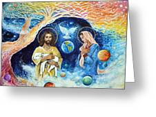 Jesus And Mary Cloud Colored Christ Come Greeting Card