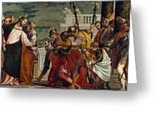 Jesus And The Centurion Greeting Card