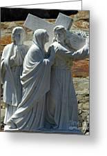 Jesus Carrying Cross Greeting Card