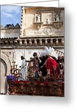 Jesus Christ And Roman Soldiers On Procession Platform Greeting Card