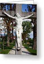 Jesus Christ Crucified Greeting Card