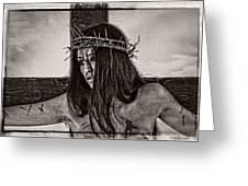 Jesus Christ Portrait Greeting Card