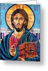 Jesus Christ The Pantocrator I Greeting Card