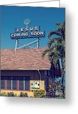 Jesus Coming Soon Church Maui Hawai Greeting Card