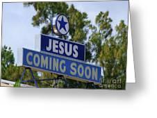 Jesus Coming Soon Greeting Card