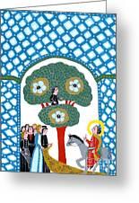 Jesus Enters The Gate Of Jerusalem Greeting Card