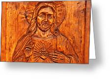 Jesus From A Door Panel At Santuario De Chimayo Greeting Card
