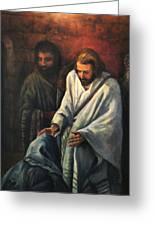Jesus Healing Beggar Greeting Card