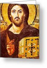 Jesus Icon At Saint Catherine Monastery Greeting Card