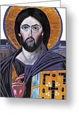 Jesus Icon Greeting Card