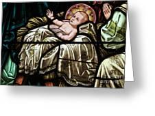 Jesus Is Born Greeting Card