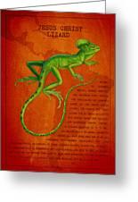 Jesus Lizard Greeting Card