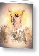 Jesus Loves You 2 Greeting Card