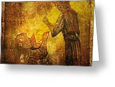 Jesus Meets His Mother Via Dolorosa 4  Greeting Card by Lianne Schneider