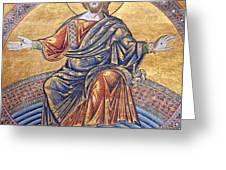 Jesus Mosaics Greeting Card