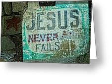 Jesus Never Fails Greeting Card