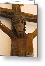 Jesus On The Cross Greeting Card by Al Bourassa