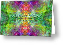 Jesus Quote On The Soul Greeting Card