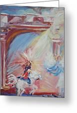 Jesus Riding Into Pula Croatia  Greeting Card