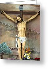 Jesus Statue At Latin Church In Taybeh Greeting Card