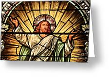 Jesus - The Light Of The Wold Greeting Card