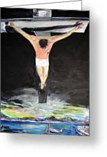 Jesus The Ultimate Sacrifice Greeting Card