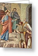 Jesus Visit Greeting Card