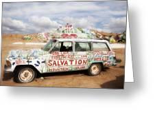Jesus Wagon Greeting Card