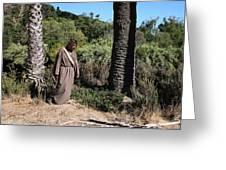 Jesus- Walk With Me Greeting Card