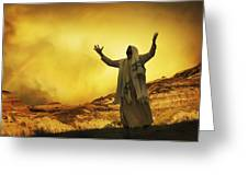 Jesus With Arms Stretched Towards Heaven Greeting Card