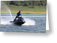 Jet Skier Greeting Card