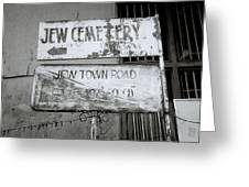 Jew Town In Cochin Greeting Card