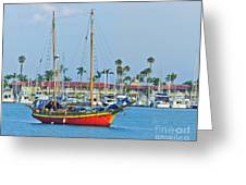 Jewel Of The Marina  Greeting Card