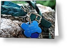 Jewel's Jewelry Greeting Card