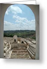 Jewish Cemetery In Morocco Greeting Card