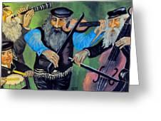 Jewish Klezmer Greeting Card by Mimi Eskenazi