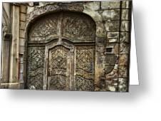 Jewish Quarter Doorway Greeting Card