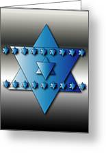 Jewish Stars Greeting Card